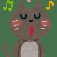 私流の、YouTube音源の録音方法 (^^♪