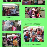 4/22-23アースデイ東京の報告