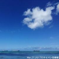 03月27日@サイパンの西空'17