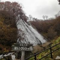 2012年11月は知床旅行でした。・・・・また行きたいな~~~。