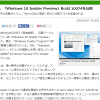��Windows 10 Insider Preview��Build 10074���