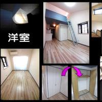 ■地下鉄賀茂駅徒歩約6分 フルリノベ賃貸 アネット西嶌206号 ■