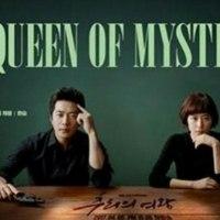 クォン・サンウ チェ・ガンヒ『推理の女王』~チェ・ガンヒクォン・サンウ ケミ、「ギムグァジャン」の雰囲気受け継ごうか