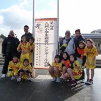 2011 九州大会