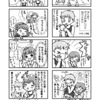 ワンワンわんだーらんどの思い出(4コマ漫画)