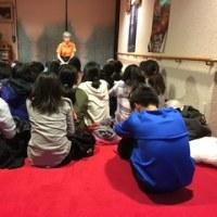 日光移動教室  第2日目  ナイトハイク