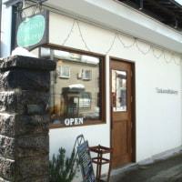長岡 TakanaBakery タカナベーカリーさんに行ってきました!