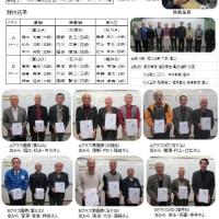 北陸電友会創立50周年記念囲碁大会の開催