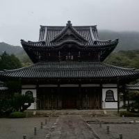 瑩山禅師の二夏の修行について