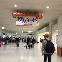 沖縄の珈琲紀行①