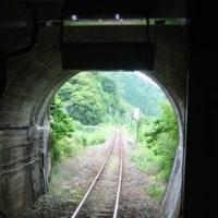 錦川清流線。