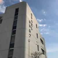 博多のひと(2017年2月25日(土))