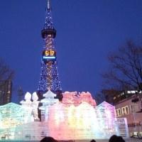 札幌雪祭りに行って来ました①