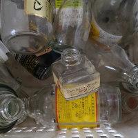ペリカン インクボトル 廃棄