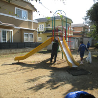公園のお仕事