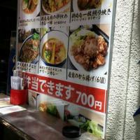 2回目の「海老バル」さん訪問でした。(東京都中央区)