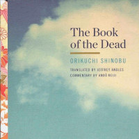 Orikuchi Shinobu The Book of the Dead(1)