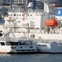 横浜海上防災基地 最近の話  2017年2月