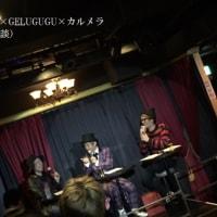 2017/1/9 ライブ掛け持ち@ 大阪