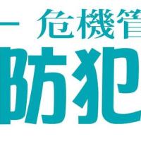 前橋市防災ポータルサイト