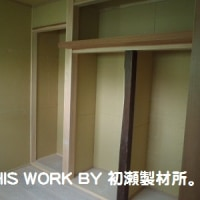 I様邸新築工事(いわき市小名浜) ~大工工事完了~