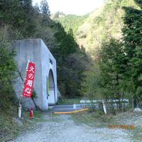 大永山トンネルより~笹ヶ峰登山(H・29・4・30)