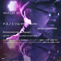 2016.11.25(fri)ナスノミツル MITSURU NASUNO solo live tour in OSAKA
