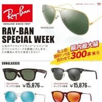 「Ray Ban SPECIAL WEEK」スタート!