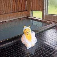 プーさん 秋田県鹿角市八幡平 蒸ノ湯温泉に行ったんだよおおう その5