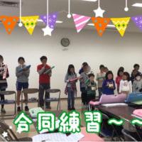 今日はクリスマスコンサートのための合同練習でした♪(野田市いちいのホールにて)