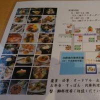 旬菜ごちそうで和食日替わりランチ!
