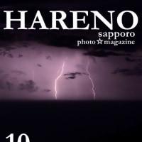 札幌写真館ブログ フォトスタジオ・ハレノヒ thunder