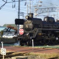 蒸気機関車とボンネットバス