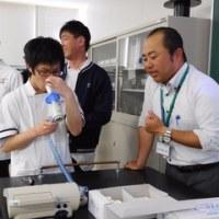 臨床工学技士科 自分の肺年齢を知っていますか?