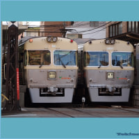 伊予鉄道高浜線  ・ 大手町駅
