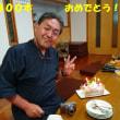400本 おめでとう!!