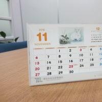 Memorial Calendar(11月)
