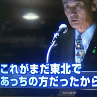 NHKスペシャル「人工知能」、ナウ!