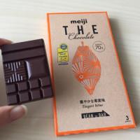 オシャレなチョコレート