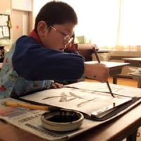 小学部5年生 生活「書き初めをしよう」