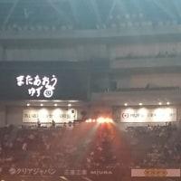 * yuzuiroha  **・・・2017.05.28