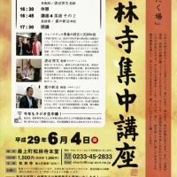 三ちゃんのサンデーサンサンラジオ102