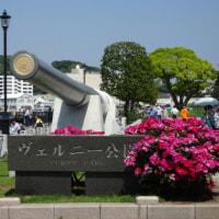 戦艦陸奥の主砲が横須賀へ里帰り