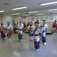 平成29年2月26日(日) 国際交流サロン:大阪日本語教育センター