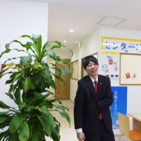 走れ、青春ロード。前川先生と山口先生と…ダルマが応援しています。