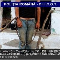 ルーマニアの「奴隷村」とロマ差別