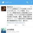 今月9回目の早朝5時に私を脅迫した警官の被害届を妨害する神奈川県警のヘリが異常飛行して睡眠妨害した