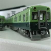 鉄コレ・京阪2600系をいじった