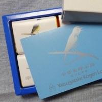 「幸せを呼ぶ青い鳥チョコレート」
