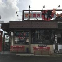 大井町の 焼肉屋さん《 和牛焼肉 快 小田原店 》